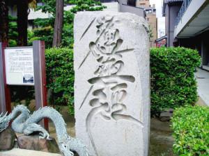 renjyojidaimokuisi1
