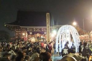 800px-Oeshiki_at_Honmon-ji_2011_01